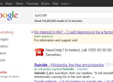 Google Ie - фото 7