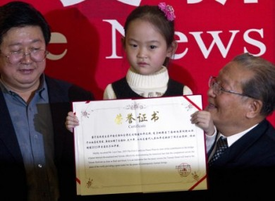 Last year's ceremony saw an unidentified girl collect the prize on behalf of former Taiwanese VP Lien Chang.