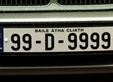 An unusual numberplate spotted in Dublin. Michael Healy-Rae has asked the government to consider changing numberplates next year, allowing motorists buying new cars to avoid having '13' on their plates.