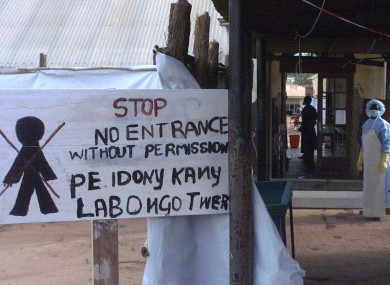 A sign warning visitors not to enter a hospital during Uganda's last Ebola outbreak