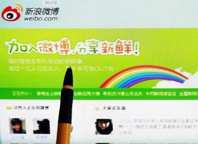The website of weibo.com, the Twitter-like online microblogging service of Sina.com