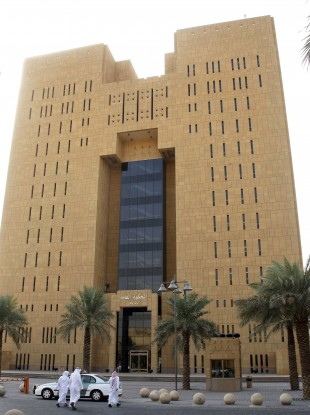 The Riyadh general court in Riyadh, Saudi Arabia (File photo)
