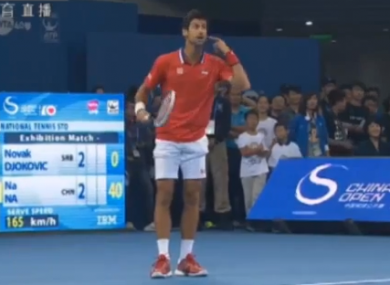 Novak Djokovic asks permission to turn off his microphone so he can turn the air blue.