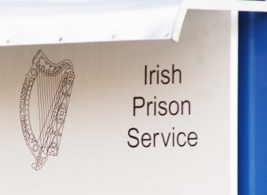 how to become a prison officer in ireland