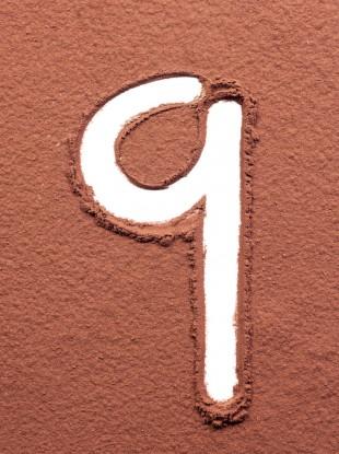 9 at 9