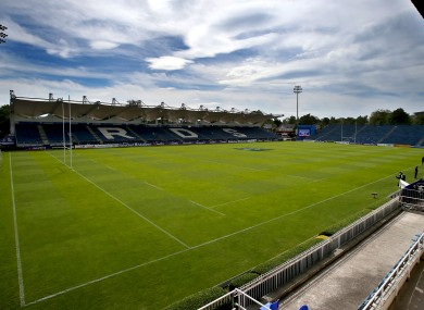The RDS currently has a capacity of 18,500.