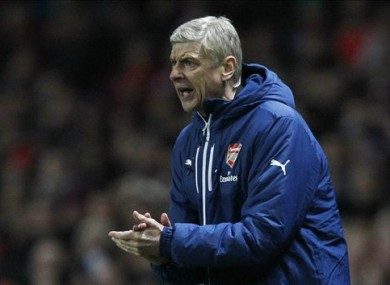A section of the Arsenal support has becoming increasingly frustrated with their French manager.
