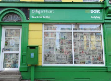 The now-closed Ballybay post office