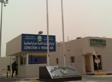 Al Wathba prison in Abu Dhabi.