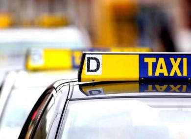 Секс такси java