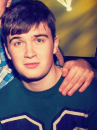 Michael Bugler has been missing in Galway since last Thursday night