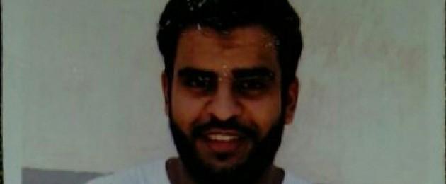 Ibrahim in prison