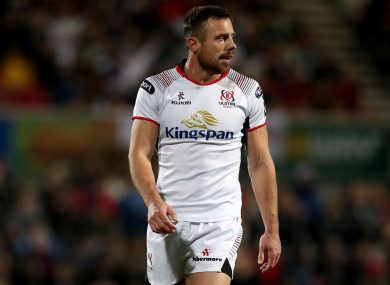 Tommy Bowe has confirmed he will retire at the end of this season.