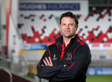 New Ulster team manager Bryn Cunningham.