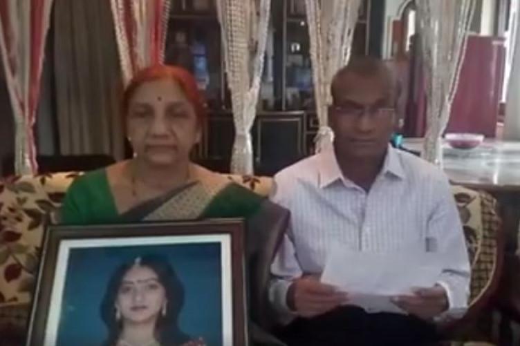 zing in hindi