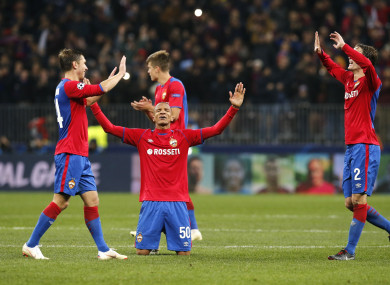CSKA players celebrate at the final whistle in Moscow on Tuesday night.