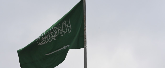 Saudi flag outside the embassy in Turkey