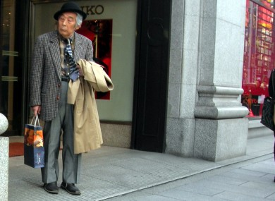 Where could 230,000 Japanese pensioners have gone?