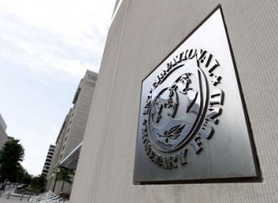 The IMF's headquarters in Washington DC.