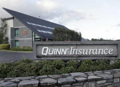 The former Quinn Insurance offices in Cavan.