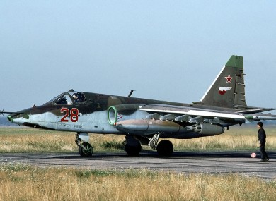 File photo of a Su-25