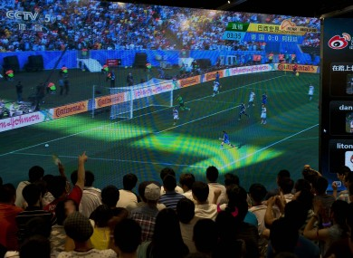 Chinese football fans during the 2014 World Cup.