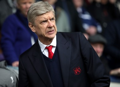 Arsene Wenger has come under fire for his team's unconvincing performances recently.
