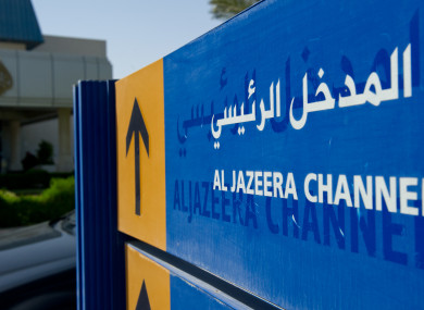 Al-Jazeera's offices in Doha, Qatar.