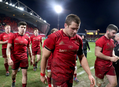 Munster's winning run came to an end at the hands of Leinster.