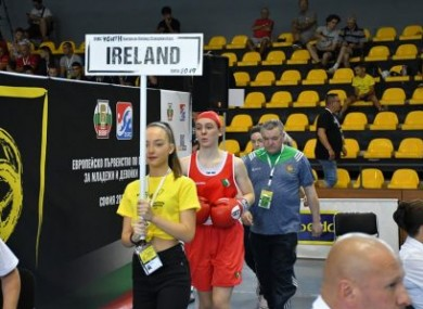 Niamh Fay pictured in Sofia.