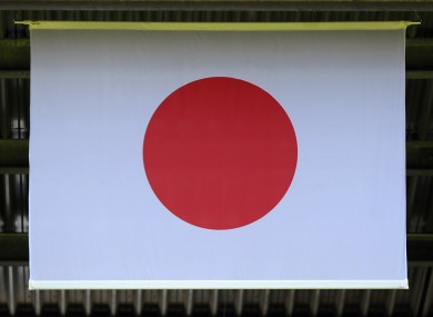The Japanese flag [file photo].