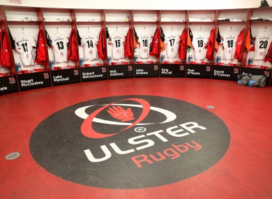 A general view of the Ulster dressing room at Kingspan Stadium (file pic).