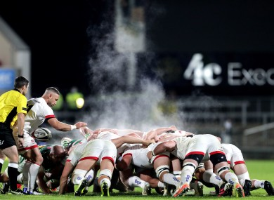A view of a scrum.