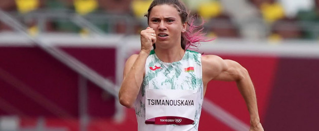 Krystsina Tsimanouskaya.